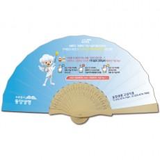 [독판] 한지 패션접부채(23cm)
