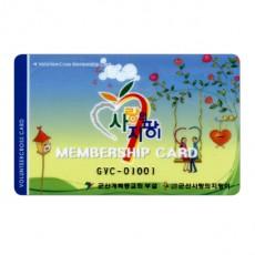 회원카드 MD-004