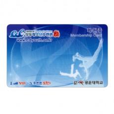 회원카드 MD-005