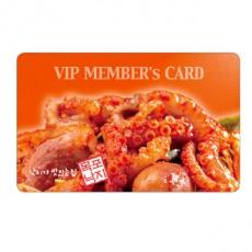 회원카드 MD-008